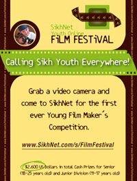 Youth Film Festival Flyer