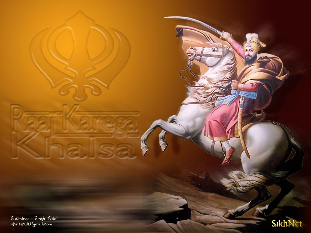 The Sikhism Computer Wallpaper Page 3