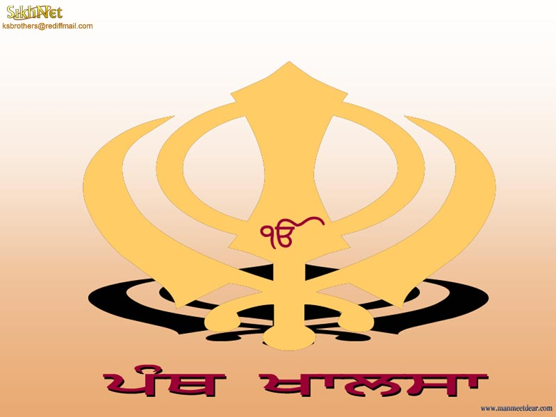 guru nanak dev ji wallpapers. guru nanak dev ji wallpapers.