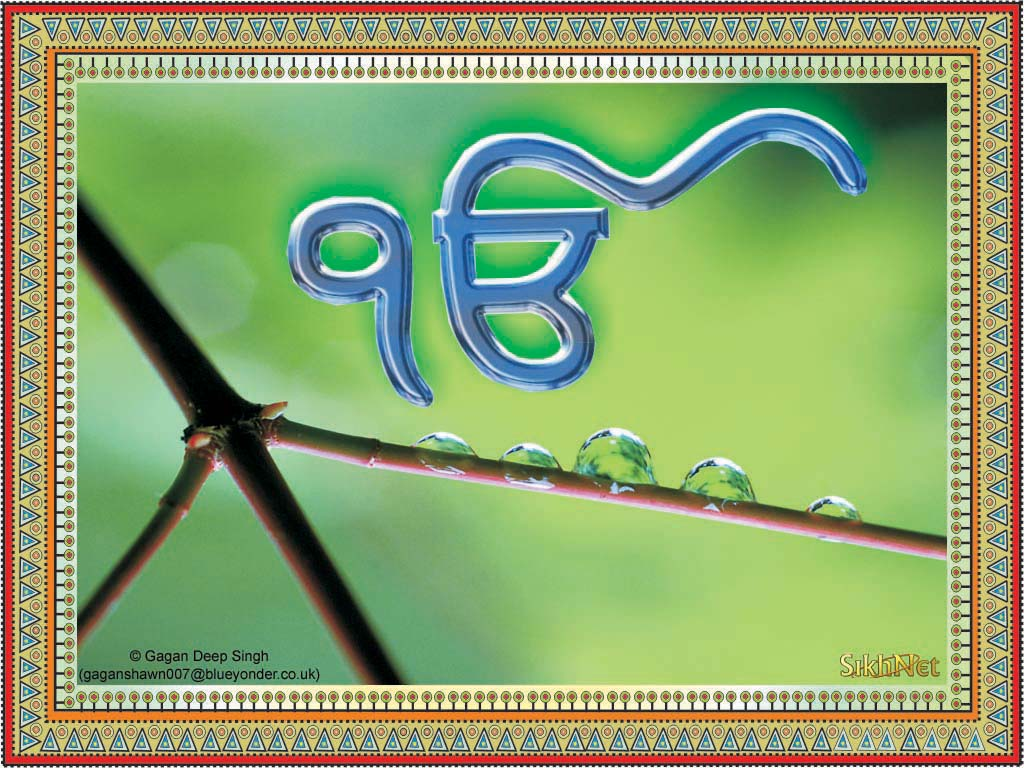 waheguru sikh ringtones sikhs wave wallpapersupload wallpaper sikh ...