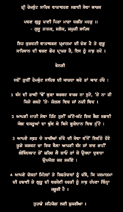 please have this message translated into hindi