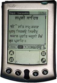 Japji Sahib shown on a PDA